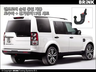 LANDROVER Discovery4 09년~
