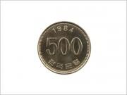 자유결제 오백원(500원)