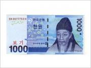 자유결제 일천원(1,000원)