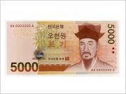 자유결제 오천원(5,000원)