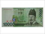자유결제 일만원(10,000원)