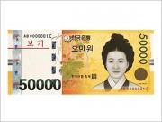 자유결제 오만원(50,000원)