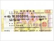자유결제 일십만원(100,000원)